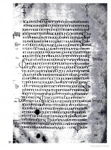 Nicene Creed approved at Council of Nicaea